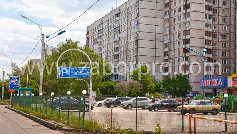 Ограждение парковки (22)