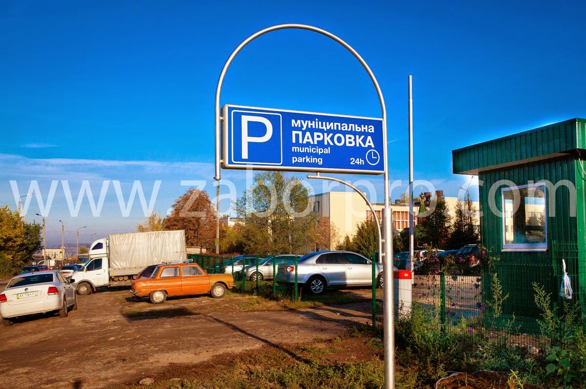 Ограждение парковки (23)